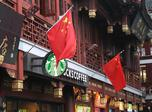 Starbucks Will Help Pay for Housing for Employees in China as Part of Major Expansion Plan