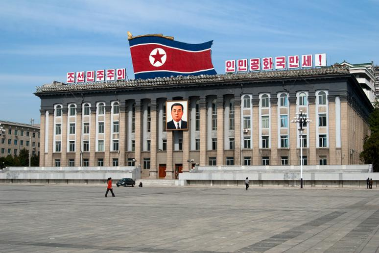 Room 39, North Korea