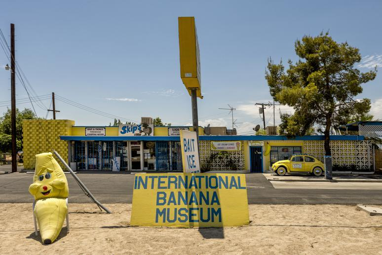International Banana Museum (Mecca, California)