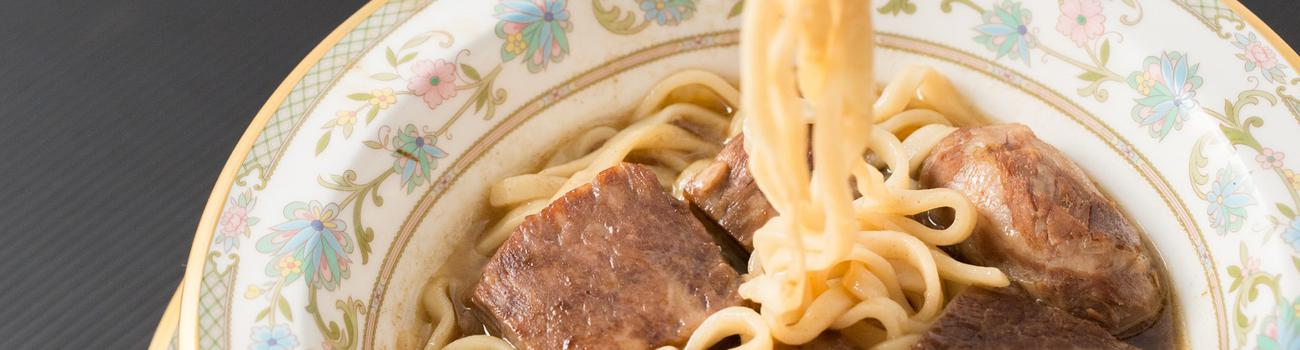 This Taiwanese Beef Noodle Soup Costs $342 a Bowl