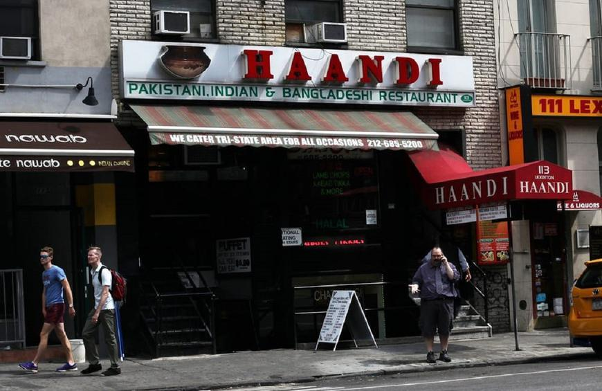 Haandi (New York, New York)