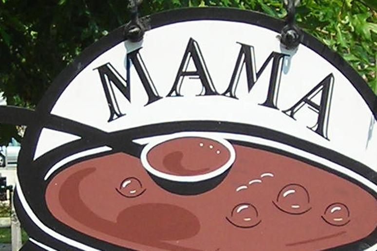 Mama Dip's Country Cooking Restaurant, Chapel Hill, N.C.
