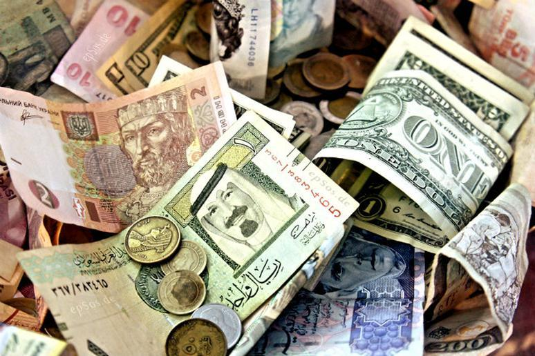 The best places to exchange currency the active times