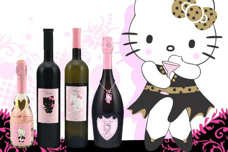Drinking wine just got a whole lot cuter.