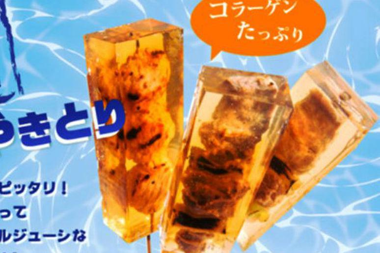 Would You Ever Eat a Chicken Ice Pop?