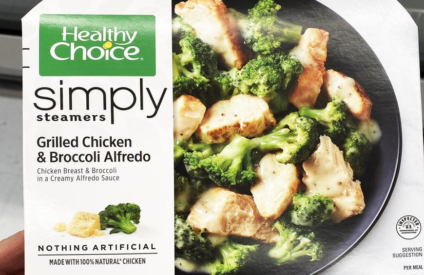 The Healthiest And Unhealthiest Frozen Dinners