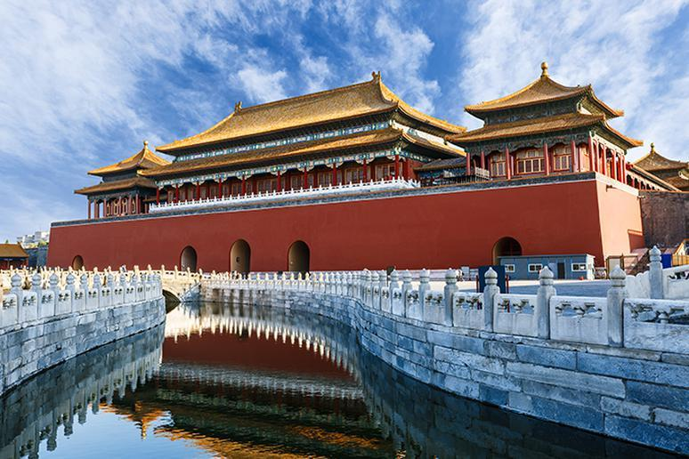 Forbidden City (Beijing, China)