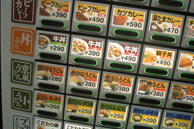 There Are Ramen Vending Machines in Tokyo