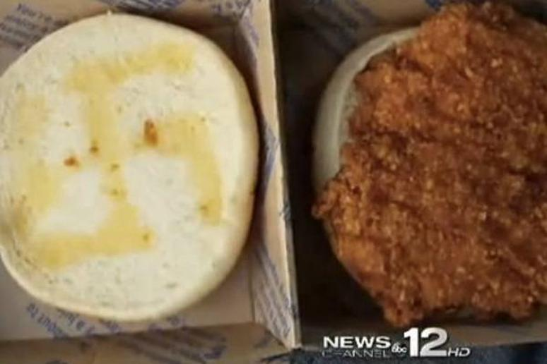 McDonald's Customer's Shocking Discovery Gets a Worker Fired