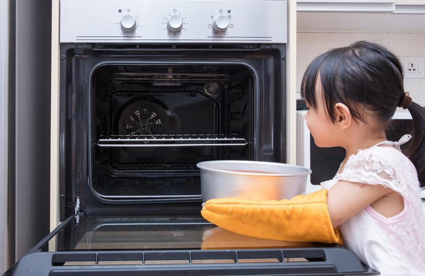 You don't preheat your oven
