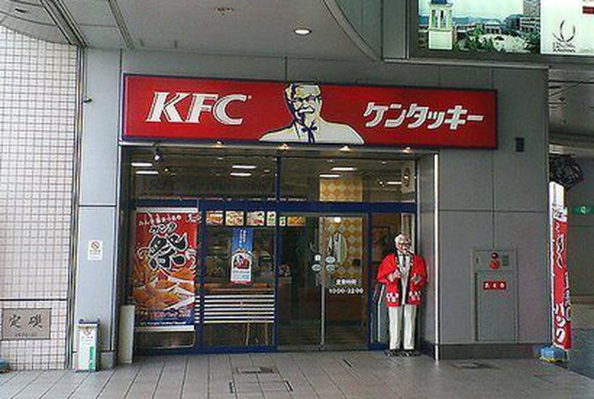 all you can eat kfc