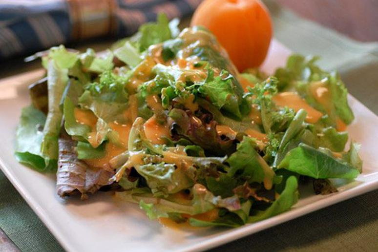 Garden Salad with Fresh Apricot Dressing