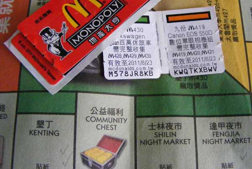maccas monopoly 2019