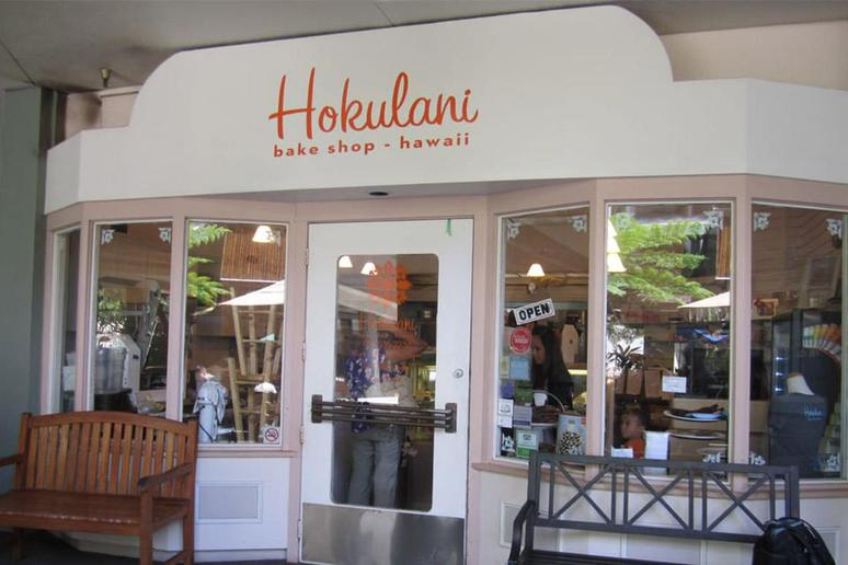 Hawaii: Hokulani Bake Shop, Honolulu