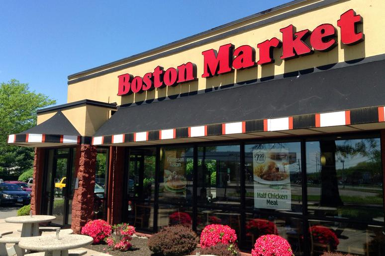 10 Things You Didn't Know About Boston Market