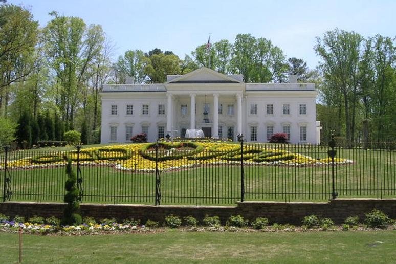 White House Replica (Atlanta, Georgia)