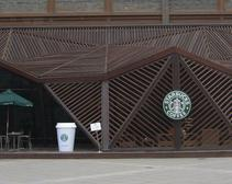 World's Coolest Starbucks Stores