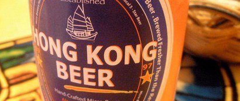 Hong Kong's first-ever craft beer festival takes place April 28.