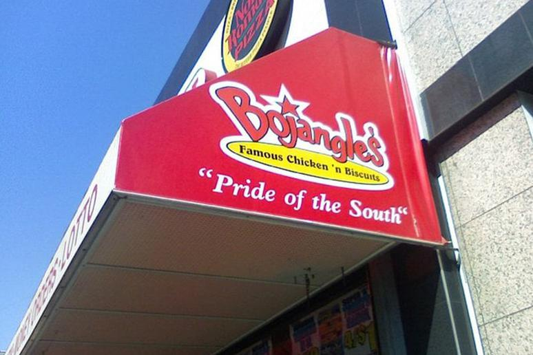 There Was Once a New York Location